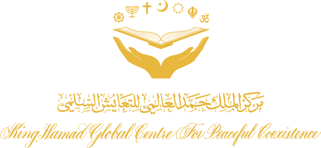 THE KING HAMAD GLOBAL CENTRE FOR PEACEFUL CO-EXISTENCE